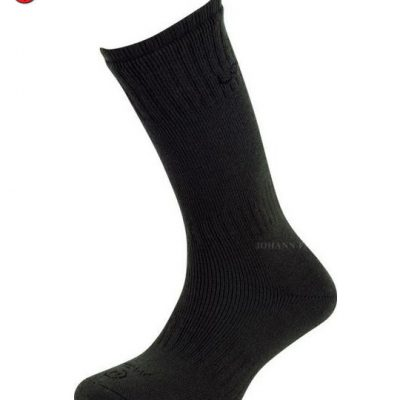 Čarape Elite (kuhana vuna)