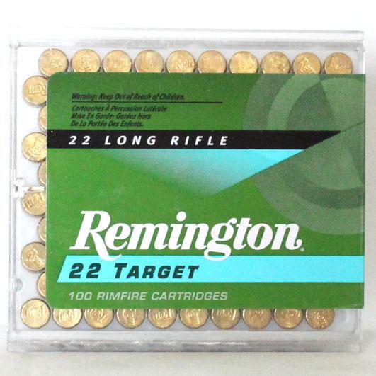 Remington streljivo malokalibarsko LR Target 40gr.