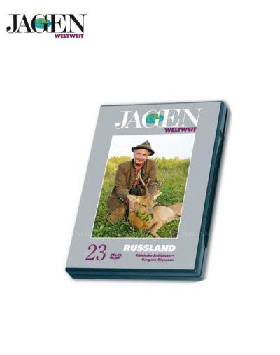 DVD filmovi JAGEN - Rusija